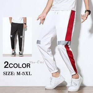 パンツ ロングパンツ メンズ カジュアル スポーツパンツ テーパードパンツ メンズ パンツ カジュアルパンツ ロングパンツ ラインパンツ 涼