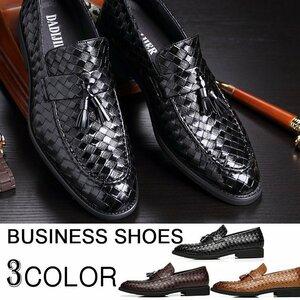 ビジネスシューズ 革靴 メンズシューズ ローファー カジュアル ビジネスシューズ 革靴 メンズシューズ ローファー カジュアル ドライビング