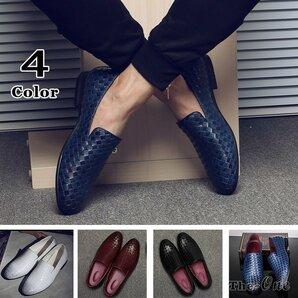 ローファー ビジネスシューズ メンズ スリッポン シューズ ローファー ビジネスシューズ メンズ スリッポン メンズシューズ 紳士靴 革靴