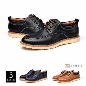 ビジネスシューズ メンズ シューズ 紳士靴 メンズ 革靴 紐 ビジネスシューズ メンズ シューズ 紳士靴 メンズ 革靴 紐 歩きやすい フォー