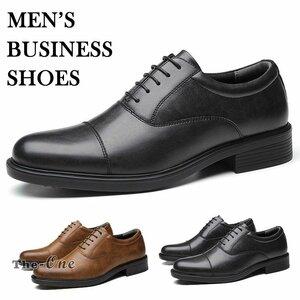 革靴 ストレートチップ 内羽根式 紳士靴 就活 ビジネスシューズ 革靴 メンズ ストレートチップ 内羽根式 紳士靴 フォーマル 就活 通勤 新