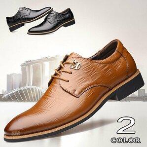 メンズ ファッション ビジネスシューズ 紳士靴 革靴 メンズ フォーマルシューズ ビジネスシューズ 歩きやすい革靴 メンズシューズ 紳士靴