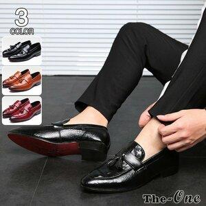 革靴 ビジネスシューズ ローファー カジュアル ビジネスシューズ 革靴 ローファー カジュアル ドライビングシューズ ローカット 通勤 靴