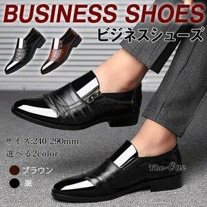 紳士靴 革靴 ファスナー 歩きやすい フォーマルシューズ ビジネスシューズ メンズ 紳士靴 革靴 ファスナー 歩きやすい フォーマルシュー