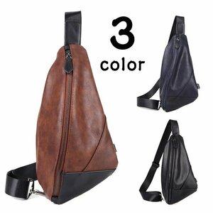ボディバッグ メンズ カバン 鞄 デイパック オシャレ ボディバッグ メンズ カバン 鞄 斜め掛け ワンショルダー ウエストバッグ ショルダ