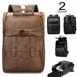ビジネス バッグ 大容量 多機能 A4 PC収納 通勤 通学 出張 リュックサック メンズ リュック ビジネス バッグ 大容量 多機能 A4 PC収納