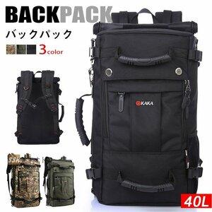 登山用リュック バックパック 防災リュック 旅行バッグ 多機能 リュック 大容量 登山用リュック バックパック 防災リュック 旅行バッグ