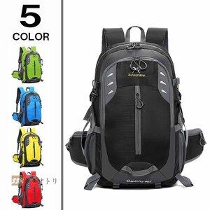 防災リュック 40L 多機能 軽量 バックパック 旅行バッグ 防災リュック 40L 多機能 軽量 バックパック 旅行バッグ 登山リュック 大きめ