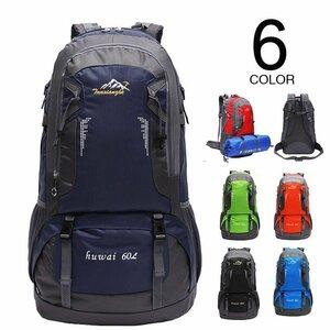 バックパック 大容量 リュック 60L 登山リュック 旅行バッグ リュック 大容量 リュックサック バックパック 防災リュック 60L 登山リュッ