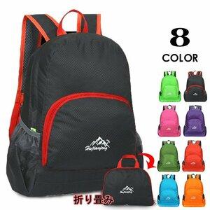リュックサック バックパック 旅行バッグ 軽量 旅行バッグ バック バックパック 旅行バッグ リュックサック 軽量 旅行バッグ 登山 アウト