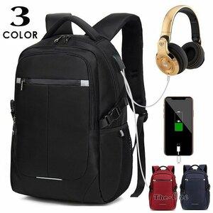 USB充電ポート リュック 大容量 メンズ PCバック 多機能 リュック ビジネスバッグ メンズ ボディバッグ ビジネスリュック 通勤 通学 防水