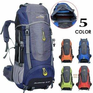 リュック 登山リュック バッグパック リュックサック 大容量 リュック 登山リュック バッグパック リュックサック 大容量 65+5L 防災バッ