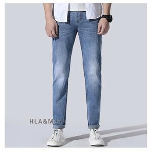 デニムパンツ メンズ ゆったり ジーンズ デニム デニムパンツ メンズ ジーンズ デニム テーパードパンツ ハーレムパンツ メンズパンツ お