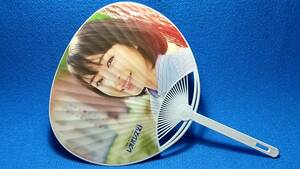 """free shipping wide ... not for sale unused ..* """"uchiwa"""" fan"""
