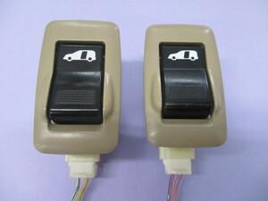 【レターパックプラス発送】動作OK マツダ純正 MPV LW3W 両側パワースライドドア 電動スライドドア スイッチ 左右SET ベージュ 中古