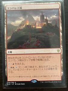 MTG★エンバレス城(在庫3)★/日本語/MAGIC:The Gathering/マジック:ザ・ギャザリング