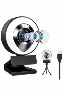 ウェブカメラ LEDライト フルHD 1080P 30FPS 高画質 200万画素