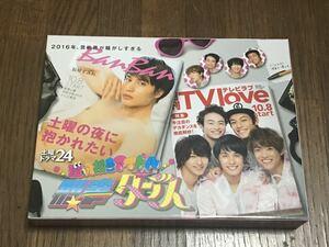 潜入捜査アイドル・刑事ダンス Blu-ray BOX〈4枚組〉