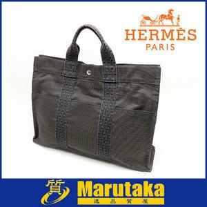 送料無料 エルメス エールライン トート バッグ グレー キャンバス ブラック HERMES 軽い ビジネス 逸品質屋
