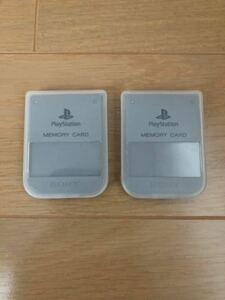 プレイステーション用 メモリーカード 2個セット