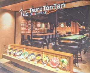 ★期限切れ★「TuruTonTan UDON NOODLE Brasserie 銀座」 ドリンクフリーフロー付特別コース利用券 送料無料