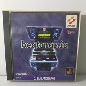 プレイステーション ソフト ビートマニア beatmania ビートマニア