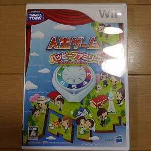 Wii 人生ゲーム ハッピー ファミリー ご当地 ネタ 増量 仕上げ HAPPY FAMILY 中古 動作確認済