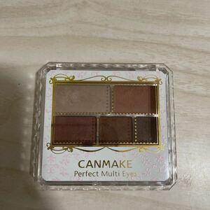 キャンメイク パーフェクトマルチアイズ CANMAKE アイシャドウ 06