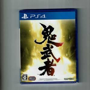 新品 PS4 鬼武者