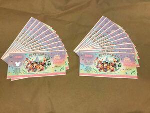 35周年 東京ディズニーリゾート ギフトカード 新品 ディズニーギフト オリエンタルランド ギフト券 20000円分 2万円分