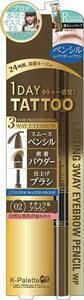 ■K-パレットラステイングスリーウェイアイブロウペンシルWP 02 ナチュラルブラウン パウダー0.4g ペンシル0.1g 0.5g