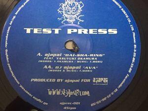 Shipping Rare Ajapai Dai-Sha-Ring feat. Okamura Yoshiyuki 12 Inch Records