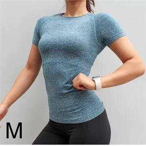 タイトフィット半袖スポーツTシャツMサイズ ブルー 吸湿速乾 ヨガ半袖 ヨガウェア ジムウェア ピラティス トレーニング ランニング