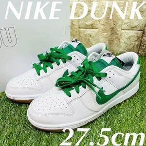 即決 ナイキ ダンク ロー NIKE DUNK LOW 白 緑 グリーン ホワイト ウィメンズ スニーカー 27.5cm 送料込み