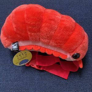 新品 未使用 くせものシリーズ 2 ダンゴムシ ぬいぐるみ メッセンジャーバッグ レッド 赤 バック ボディバッグ 景品