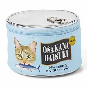 猫缶 ポーチ ブルー 缶詰モチーフ ラウンド 化粧ポーチ 猫グッズ 大人気 コスメ収納 メイクポーチ