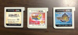 進撃の巨人 ドラゴンボールヒーローズ2 モンスターハンター3 3DS ソフト