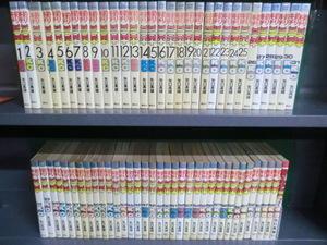 矢口高雄 釣りキチ三平 全65巻+番外編1巻の66冊セット
