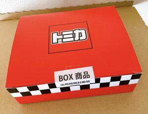 鬼滅の刃 トミカ vol.1 5種セット トミカ特製BOX仕様