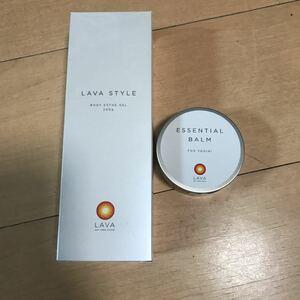 LAVA STYLE 200g & ESSENTIAL BALM 65g