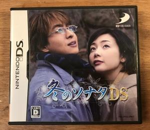 ■送料無料■ 冬のソナタDS 任天堂DS ゲーム ソフト ●説明書あり/くKOら/DD-1083