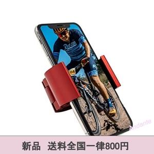 【期間限定】Yishobo 自転車 スマホ ホルダー スタンド バイク スマートフォン振れ止め 脱落防止 GPSナビ 携帯 固定用