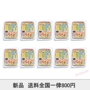 【期間限定】有機 JAS 玄米 ごはん 160g入 X10個 セット (国産 有機 玄米 使用) (即席 パック ライス ご飯)