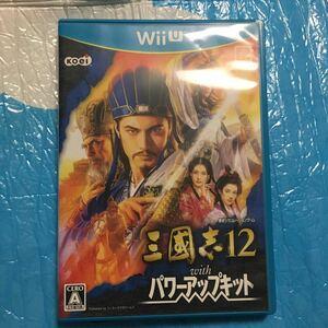 三國志12 with パワーアップキット wii u 三国志12