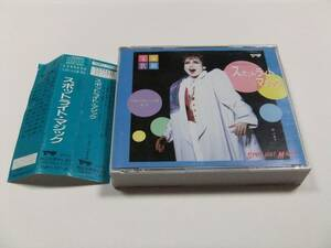 宝塚歌劇 雪組 スポットライト・マジック CD2枚組 帯付き 読み込み動作問題なし 1992年発売