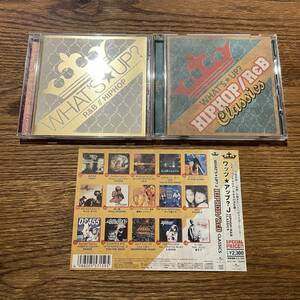 【WHAT'S UP? J R&B/HIPHOP】2セット