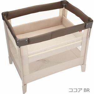 アップリカ ココネルエアー 折り畳みベッド&布団セットAprica