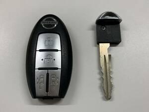 BT791 日産 NISSAN インテリジェントキー スマートキーレス 2ボタン 鍵