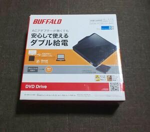 バッファローDVDドライブ DVSM-PC58U2V-BK ダブル給電 開封済み USB2.0 DRIVE