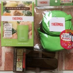 新品 THERMOS 真空断熱 サーモス スープジャー 500ml ポーチ カトラリーハシスプーン 3点セット アボカド グリーン